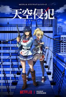 Tenkuu Shinpan Opening/Ending Mp3 [Complete]