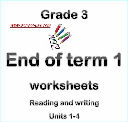 اوراق عمل مادة اللغة الانجليزية للصف الثالث الفصل الاول - مناهج الامارات