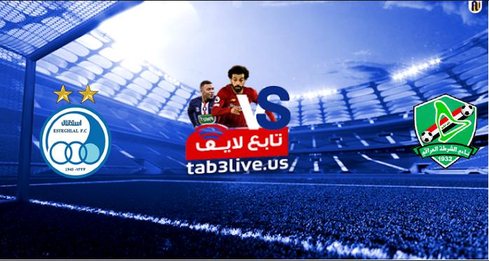 مشاهدة مباراة الشرطة واستقلال طهران بث مباشر اليوم 2021/04/18 دوري أبطال آسيا