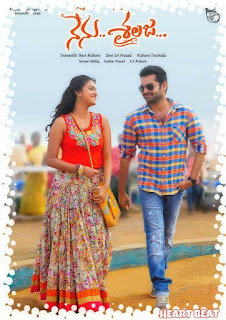 Download Kadhale Kadhale (Nenu Sailaja) (2020) Dual Audio Hindi 480p HDRip