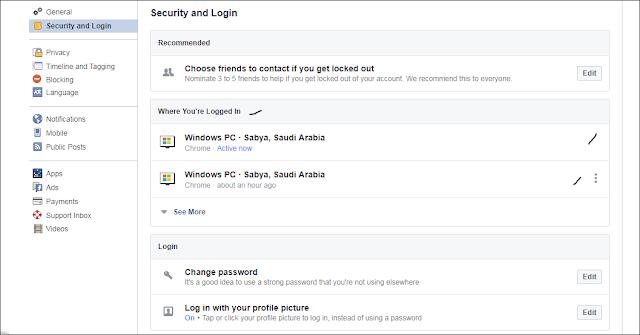 كيف تعرف إذا كان شخص آخر يستطيع الوصول لحسابك على فيسبوك