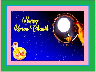 Karva Chauth 2018: करवा चौथ का शुभ मुहूर्त, पूजा विधि, सरगी, व्रत कथा और महत्व