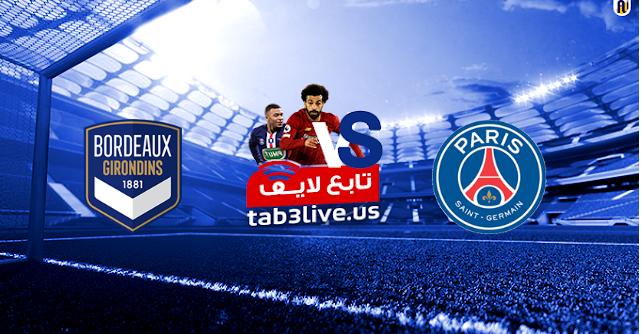مشاهدة مباراة باريس سان جيرمان وبوردو بث مباشر بتاريخ 28-11-2020 الدوري الفرنسي