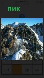 вершина пик горы