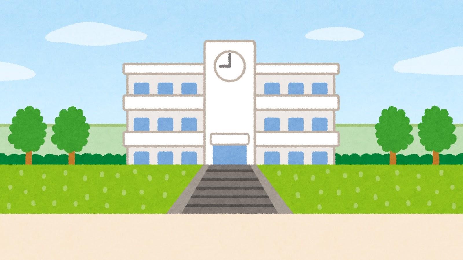 学校の建物のイラスト(背景素材) | かわいいフリー素材集 いらすとや