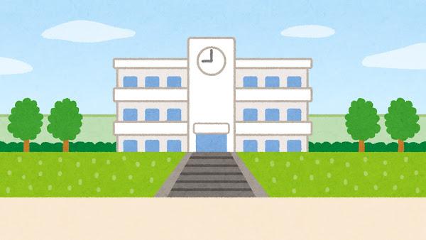学校の建物のイラスト(背景素材)