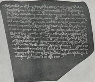Isi Prasasti Talang Tuwo Peninggalan Kerajaan Sriwijaya Isi Prasasti Talang Tuwo Peninggalan Kerajaan Sriwijaya