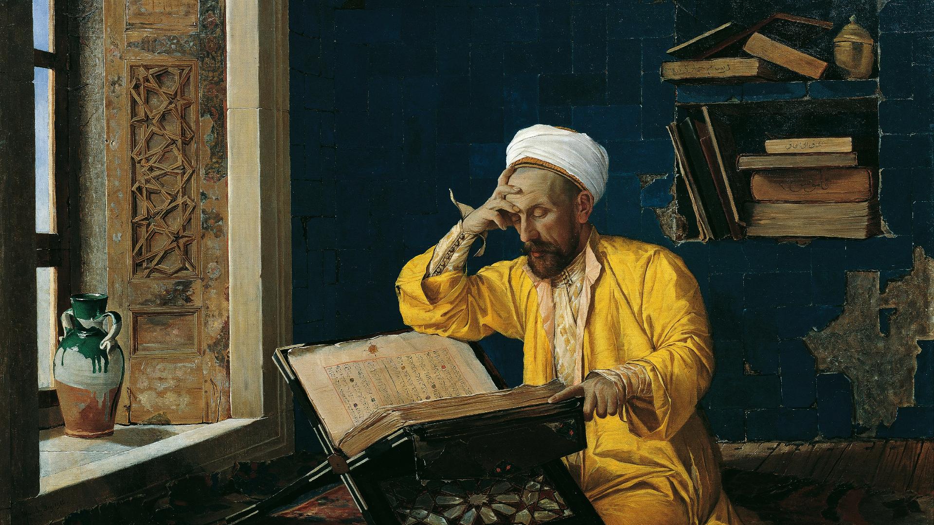 Recitando o Corão