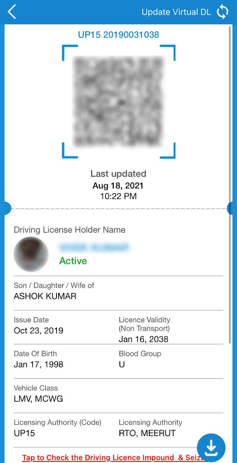 Virtual DL in mParivahan app