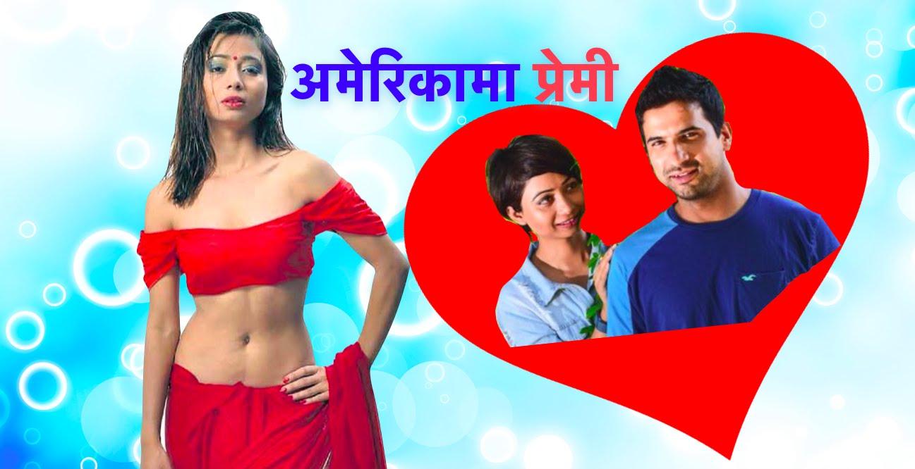 Watch Binita Baral video