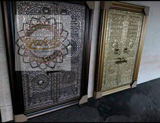 kerajinan Pintu Kabah Tembaga Dan Kuningan