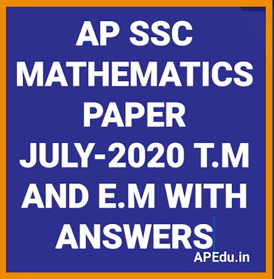 AP SSC MATHEMATICS PAPER JULY-2020 T.M AND E.M WITH ANSWERS