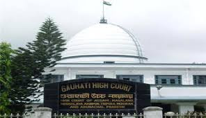 Gauhati High Court Hall Ticket