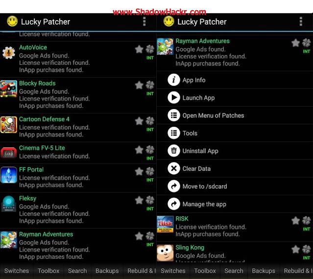 برنامج تهكير الالعاب lucky patcher apk