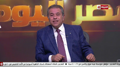 توفيق عكاشة,  الجيش المصرى, اكبر جيوش المنطقة, اكثر جيوش العالم,
