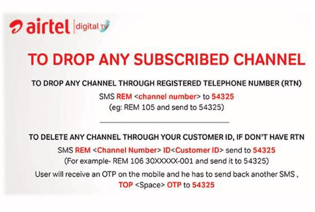 How to Add and Remove Channels in Airtel DTH By SMS  [Last Updated 14-Feb-2021] नमस्कार, दोस्तों, आज इस पोस्ट में, हम Airtel DTH में चैनल जोड़ने और हटाने के तरीके के बारे में बात करेंगे।  Airtel DTH ग्राहकों की सबसे बड़ी समस्या है कि एयरटेल टीवी कस्टमर केयर में कॉल नही लग पा रहा हैं। आज के युवा और बूढ़े लोग कस्टमर केयर से बहुत परेशान हैं अगर मैं आपको कहूँ कि क्या आप मुझे एयरटेल डीटीएच कस्टमर केयर में कॉल करके दे सकते हैं? तो आपका जवाब होगा माफ करना साहब। यह हम से नहीं होगा क्योंकि एयरटेल डीटीएच ग्राहक सेवा में कॉल बहुत मुश्किल लगता है।  एयरटेल टीवी कस्टमर केयर में, हम केवल तभी कॉल करते हैं, जब हमें एयरटेल टीवी से कोई समस्या हो, हमें एयरटेल डिजिटल टीवी चैनल को जोड़ने या हटाने की आवश्यकता होने पर एयरटेल टीवी कस्टमर केयर में की आवश्यकता होती है। लेकिन एयरटेल कस्टमर care में कॉल नही लग पाता हैं जिससे हम बहुत निराश हो जाते है, लेकिन आपको निराश होने कि कोई ज़रूरत नही हैं.  इसलिए आज मैं आपको एक ट्रिक बताऊंगा। उस ट्रिक का उपयोग करके, आप एयरटेल डिजिटल टीवी कस्टमर केयर पर कॉल किए बिना ऑफ़लाइन एसएमएस के माध्यम से अपने एयरटेल डिजिटल टीवी में चैनल जोड़ या हटा सकते हैं।  How can I remove a channel from Airtel digital TV?