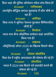 current affairs in hindi pdf 2020,current affairs in hindi 2019 pdf,current affairs in hindi meaning, current affairs in hindi 2020,current affairs quiz in hindi,daily current affairs in hindi for upsc