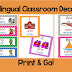 Discover 15+ Best Resources to Help You Organize Your Bilingual Classroom and FREEBIE