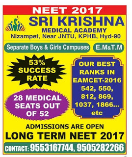 sri krishna medical academy 9553167744 nizampet kphb hyderabad 90