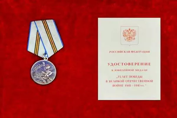 Commemorative medal from Putin to Lim Jong Un