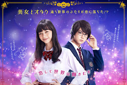 3D Kanojo : Real Girl (2018) Live Action Subtitle Indonesia