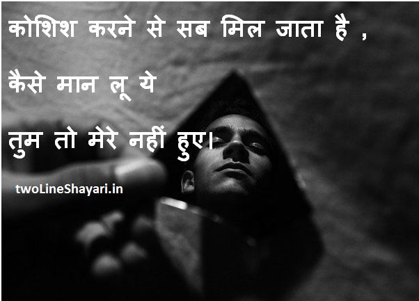 judai shayari pic in hindi, judai shayari images