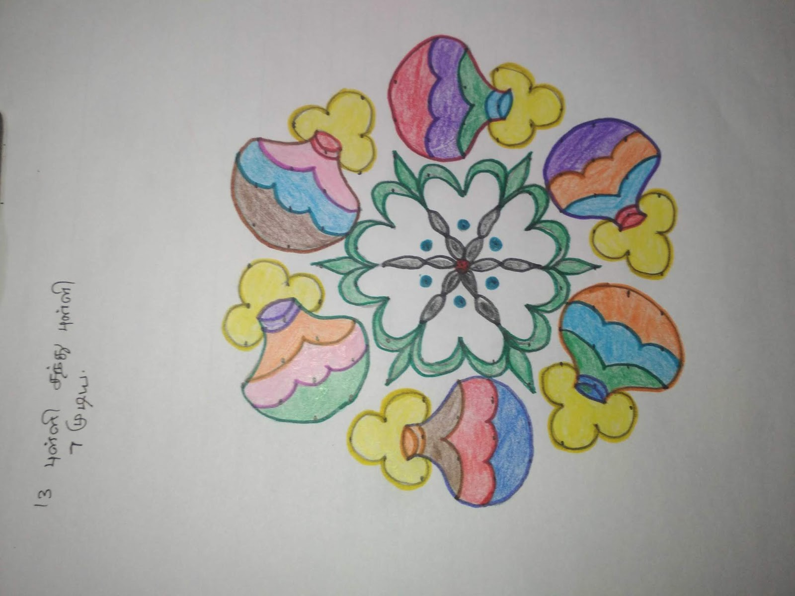 Pongal Pulli Kolam Designs With Dots Easy Pongal Kolangal With