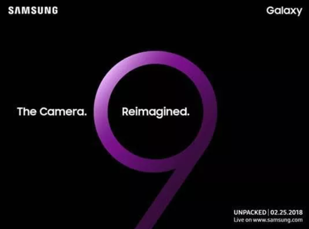 the-date-of-presentation-of-samsung-galaxy-s9-finally-confirmed