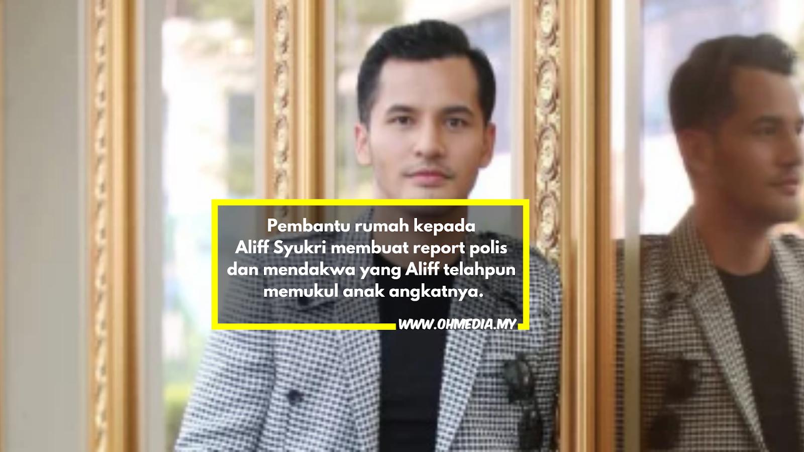 Aliff syukri dibebaskan selepas beri keterangan oh media for Mohd shop