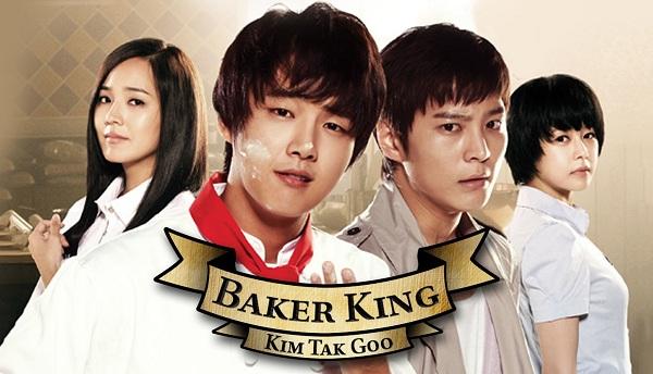 Kim Tak Gu Show
