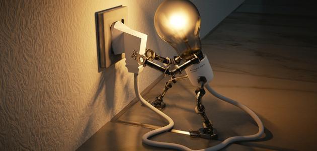 أسعار شرائح الكهرباء الجديدة