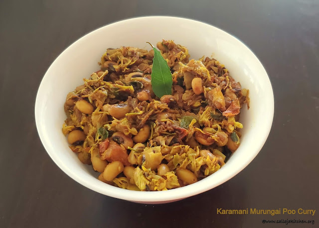 images of Karamani Murungai Poo Curry / Thatta Payir Murungai Poo Curry / Black Eye Bean & Drumstick Flowers Curry / Lobia And Drumstick Flowers Curry