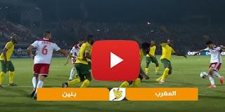 ملخص اهداف مباراة المغرب وبنين  بتاريخ 05-07-2019 كأس الأمم الأفريقية