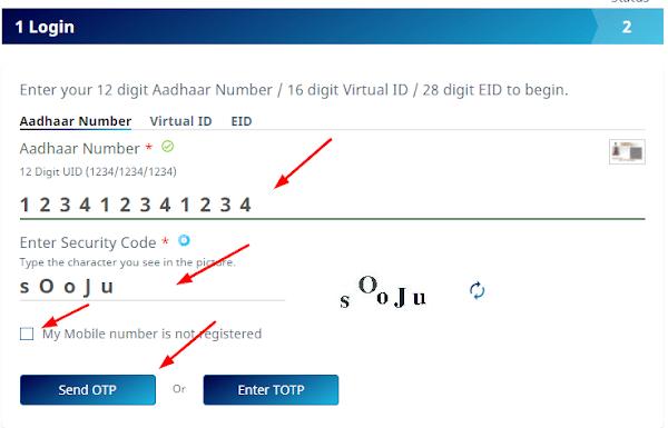 Enter Aadhaar Details