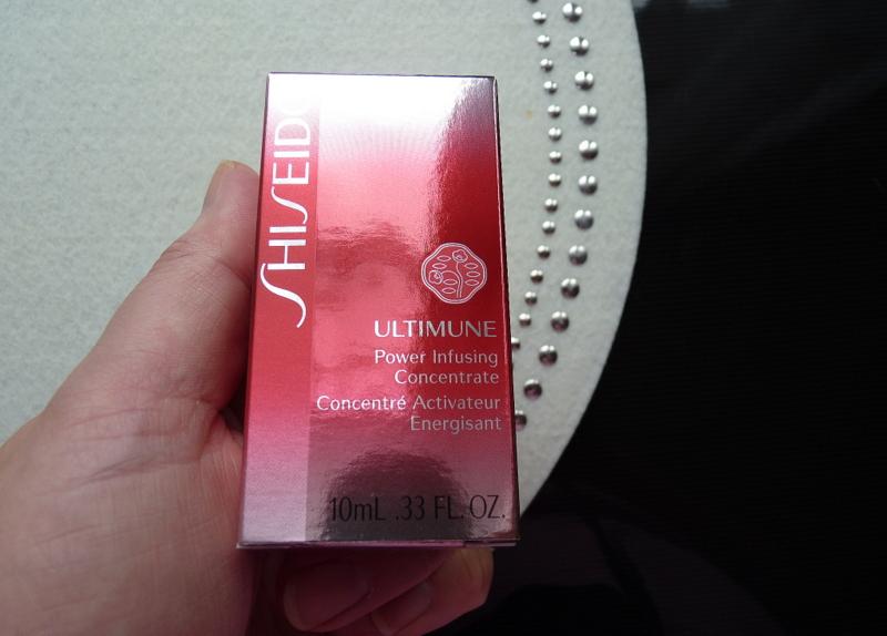 serum Shiseido