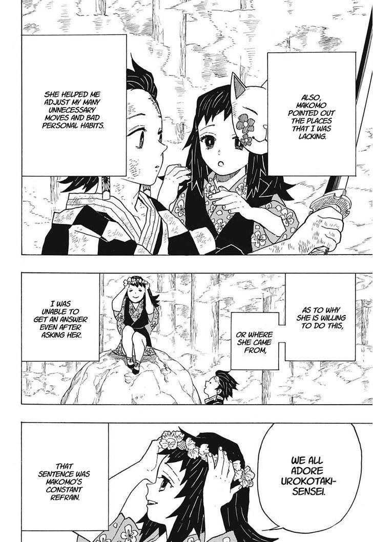 Demon Slayer: Kimetsu no Yaiba Chapter 5 31