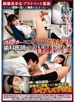IANF-028 制服美少女 プライベート