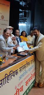 dr-amarnath-pathak-hindi-setu-samman