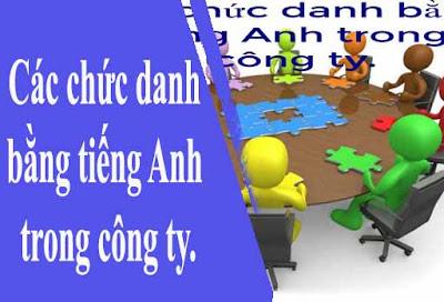 cac--chuc-danh-bang-tieng-anh