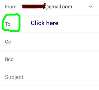 जीमेल में to bcc and cc Kya hota