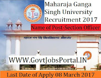 Maharaja Ganga Singh University Recruitment 2017 –Section Officer, Electrician