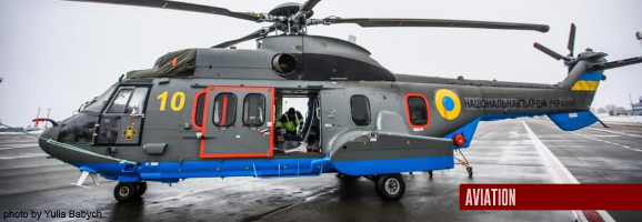 Ukrainian National Guard Super Puma