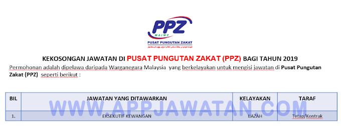 Jawatan Kosong Terkini di Pusat Pungutan Zakat (PPZ).