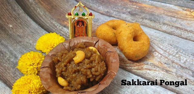 Sakkarai pongal,step by step details how to make sakkarai pongal,chakkarai pongal easy method,prasadam for navratri-sakkara pongal,ramanavami prasadam,bhog for