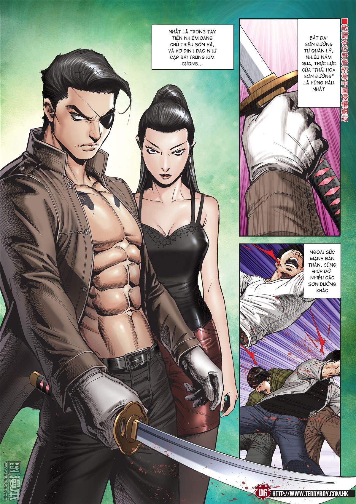 Người Trong Giang Hồ chapter 2059: gà rừng và đinh dao trang 3