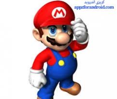 تحميل Super Mario القديمه