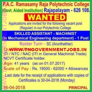 pac-ramasamy-raja-polytechnic-college-recruitment-of-skilled-assistant-post-recruitment-2018