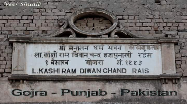 The History Of Sub-Continent Through Commemorative Stones