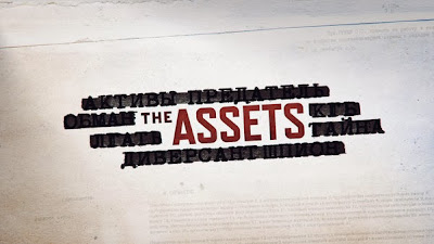 The Assets ABC