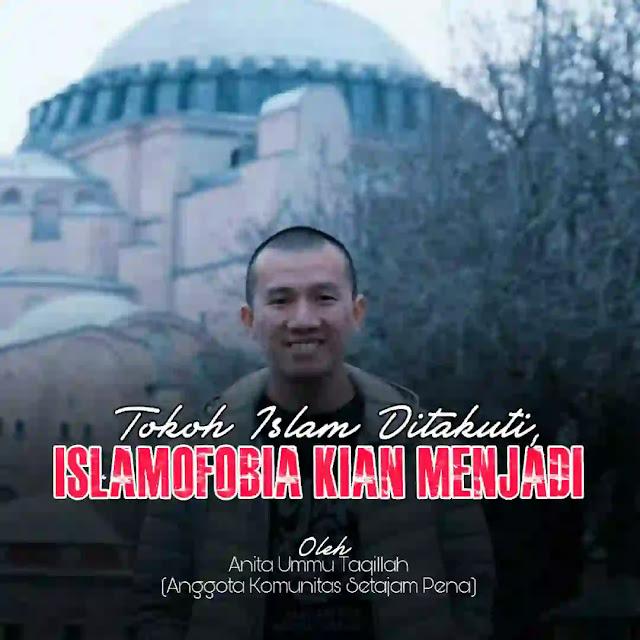 Islamofobia atau ketakutan akan ajaran Islam semakin digencarkan. Begitu pula terhadap sejarah Islam yang mengakuinya pun enggan. Beberapa waktu lalu tentang jejak Khilafah di Nusantara. Kini, kisah tentang Muhammad Al-Fatih pun menuai hujatan.